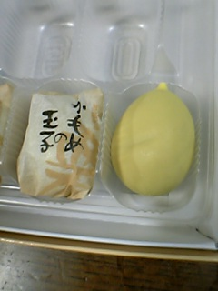 お菓子☆かもめの玉子〜栗味〜