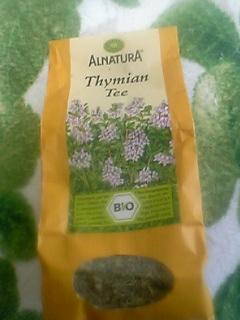 湿布の香の紅茶