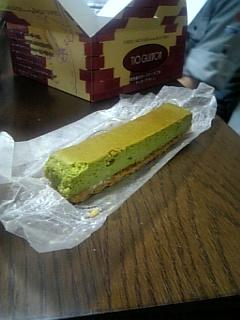 路地裏のチーズケーキ工房 TiO GLUTONのチーズケーキ