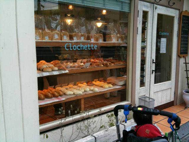 北仙台のパン屋さんclochette