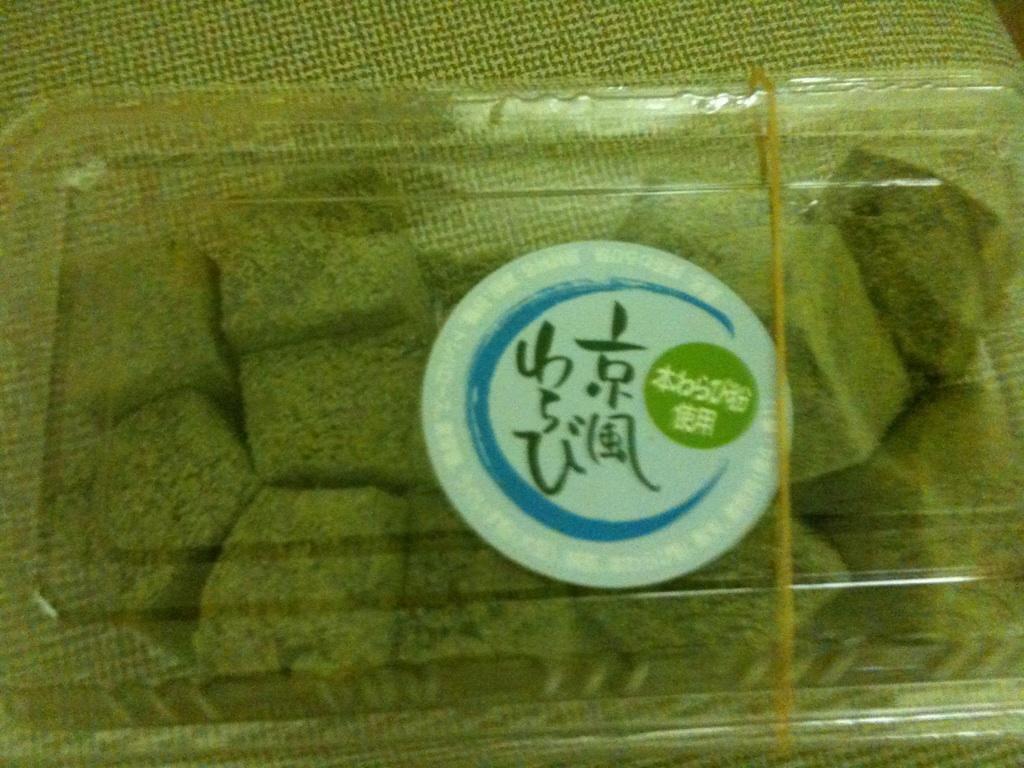 お菓子☆ 三河あんき堂のわらび餅