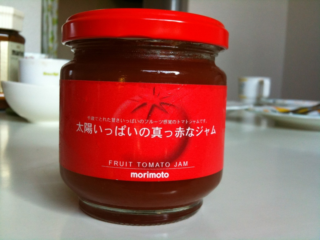 トマトのジャム