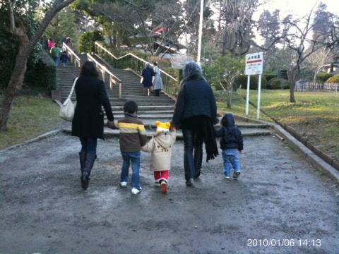 初詣  at 塩竈神社