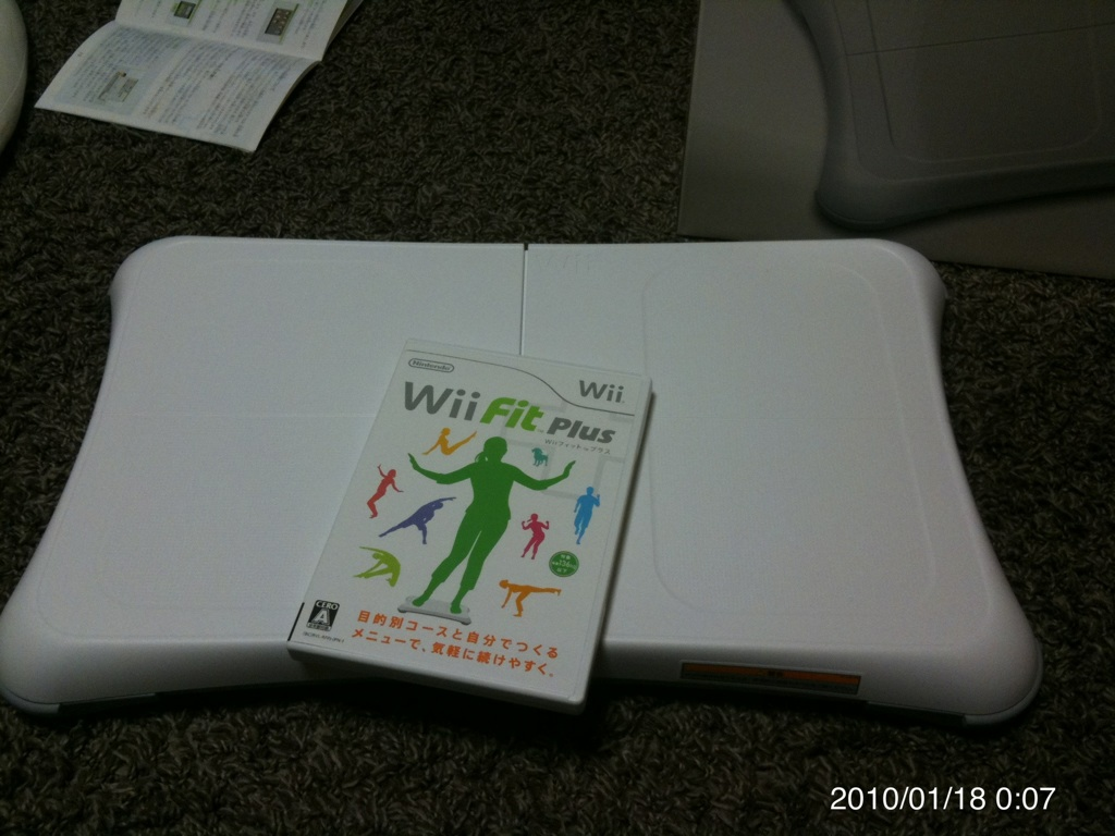 Wii Fit始めました!